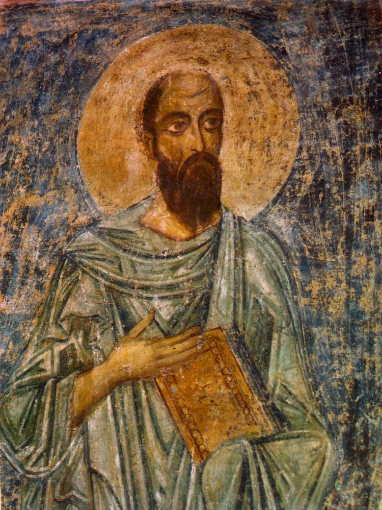 Послания апостола Павла 2020