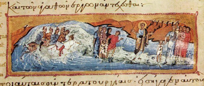 Интерпретация истории Исхода в книге Премудрости Соломона и иудейской литературе периода эллинизма
