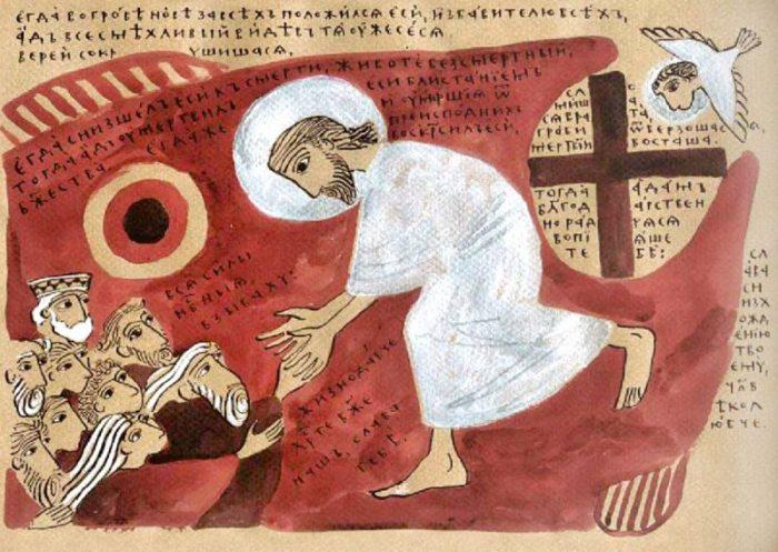 Что и кому Христос возвещал в аду?
