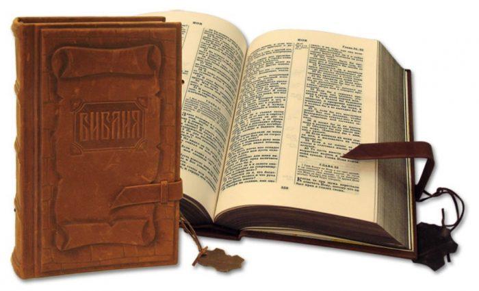 Андрей Десницкий: Читаем ли мы Библию как Священную Историю?