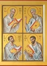 Книги и лекции о Библии на Предании