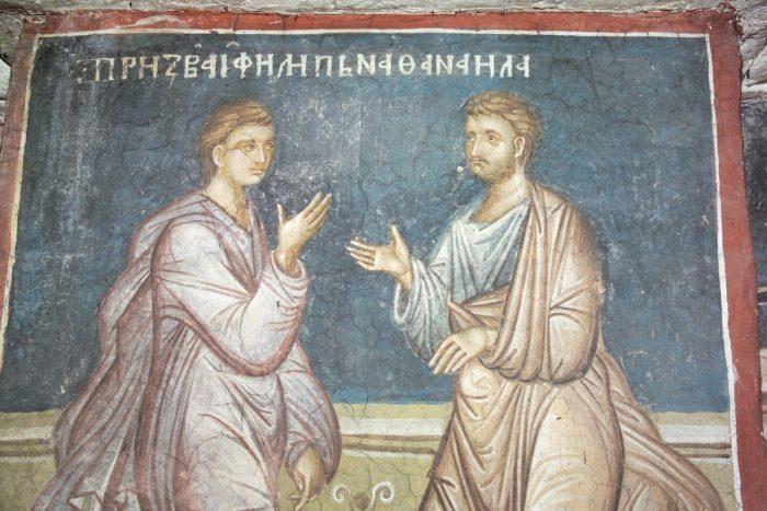 Призвание Нафанаила (Ин 1:45-51) как пример христианской экзегезы в иудейском контексте