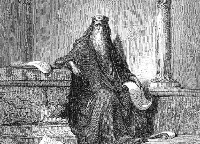 Политический дискурс в двух книгах Соломоновых речений