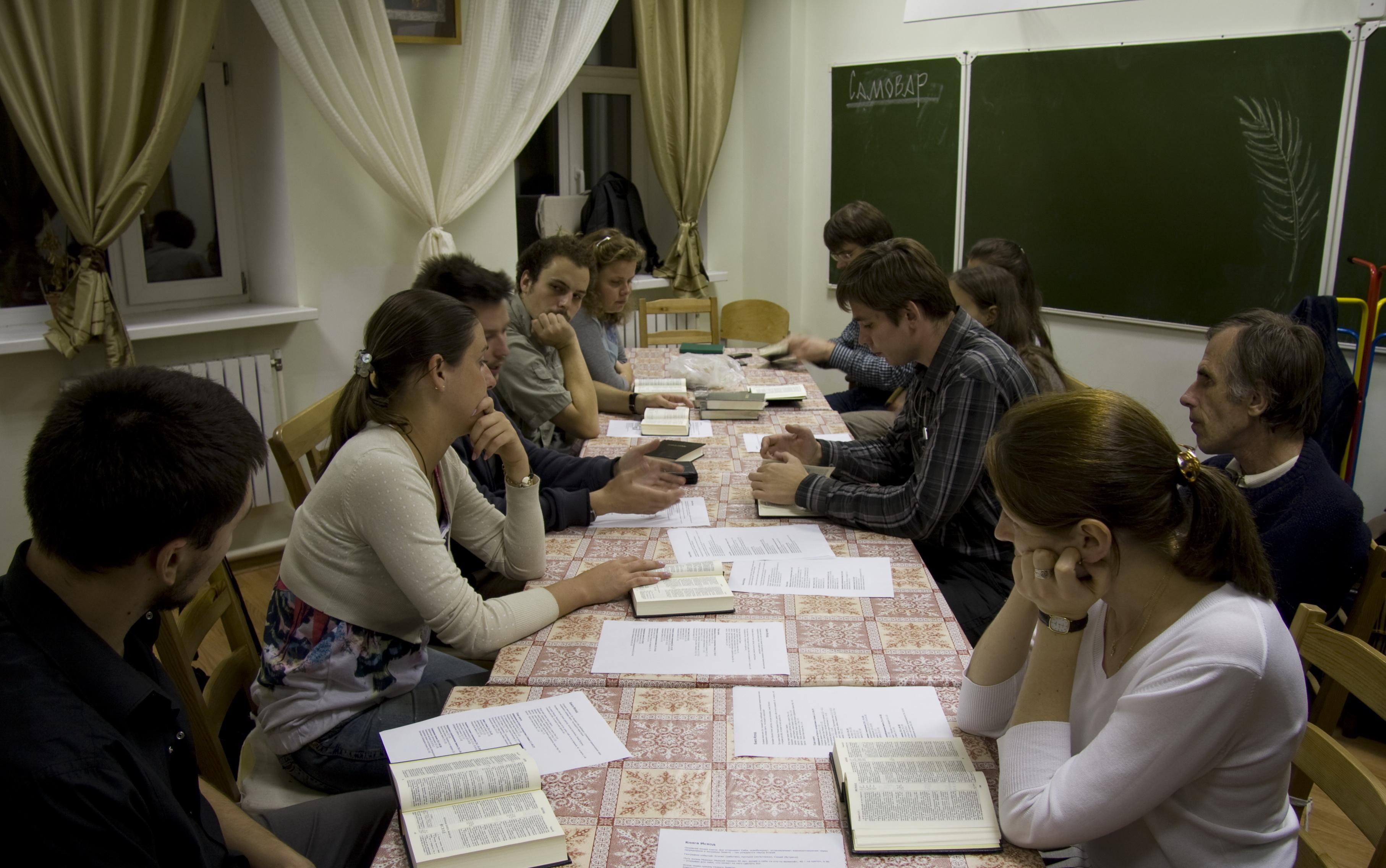 В.Стрелов. О чтении Писания в группе. Доклад на лагере «Федоровский городок» в 2006 году