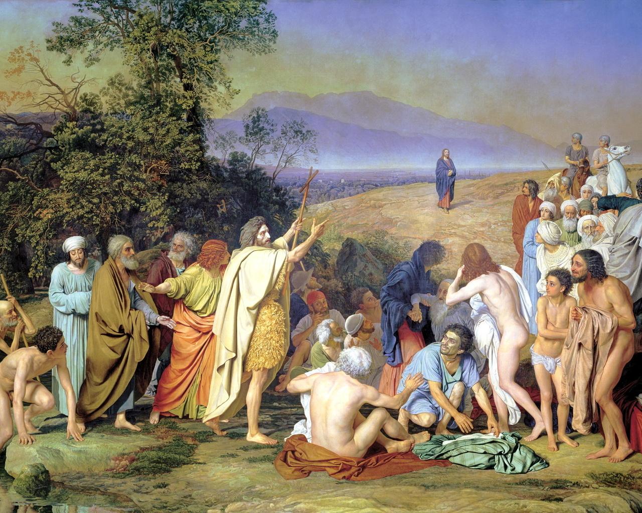 Великий пост. Евангелие от Иоанна, 1-2