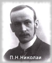 Nikolaina