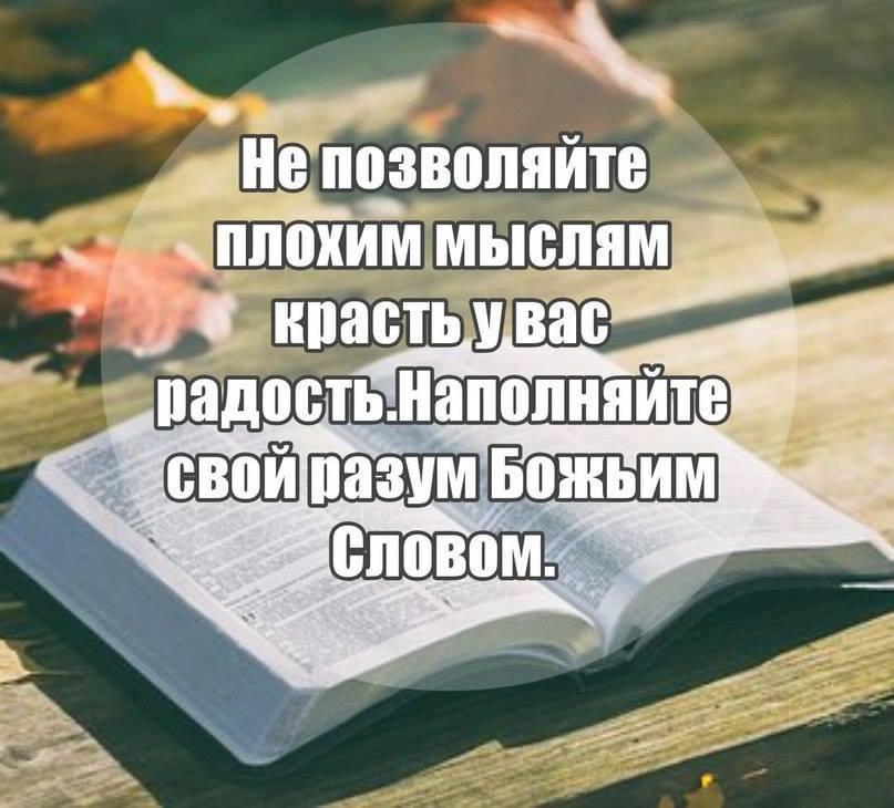 кратко о 42 псалме