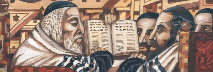В.С. Стрелов. Мидраш как способ чтения Писания