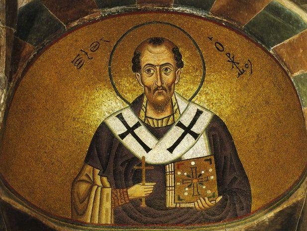 Иоанн Златоуст в истории библейской экзегетики