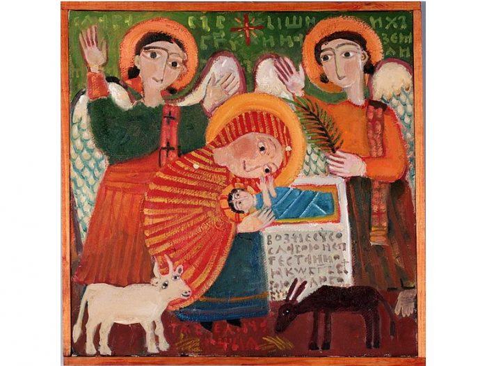 Чтения Рождества Христова