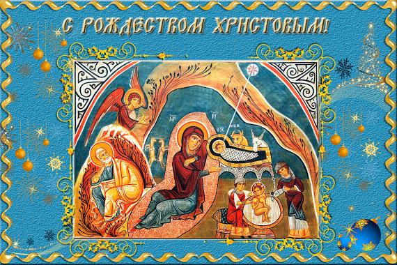 По поводу родословной Христа