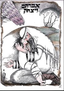Avraam_Bible-768x1097