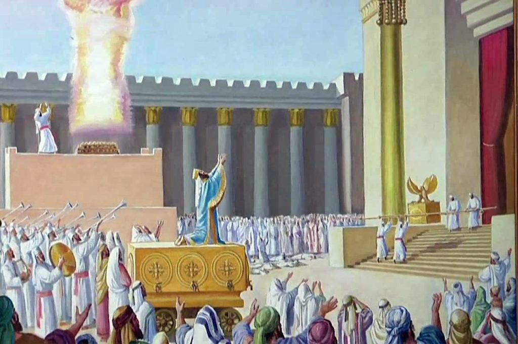 038 Храм Соломона 3 Цар. 8:1-9:9