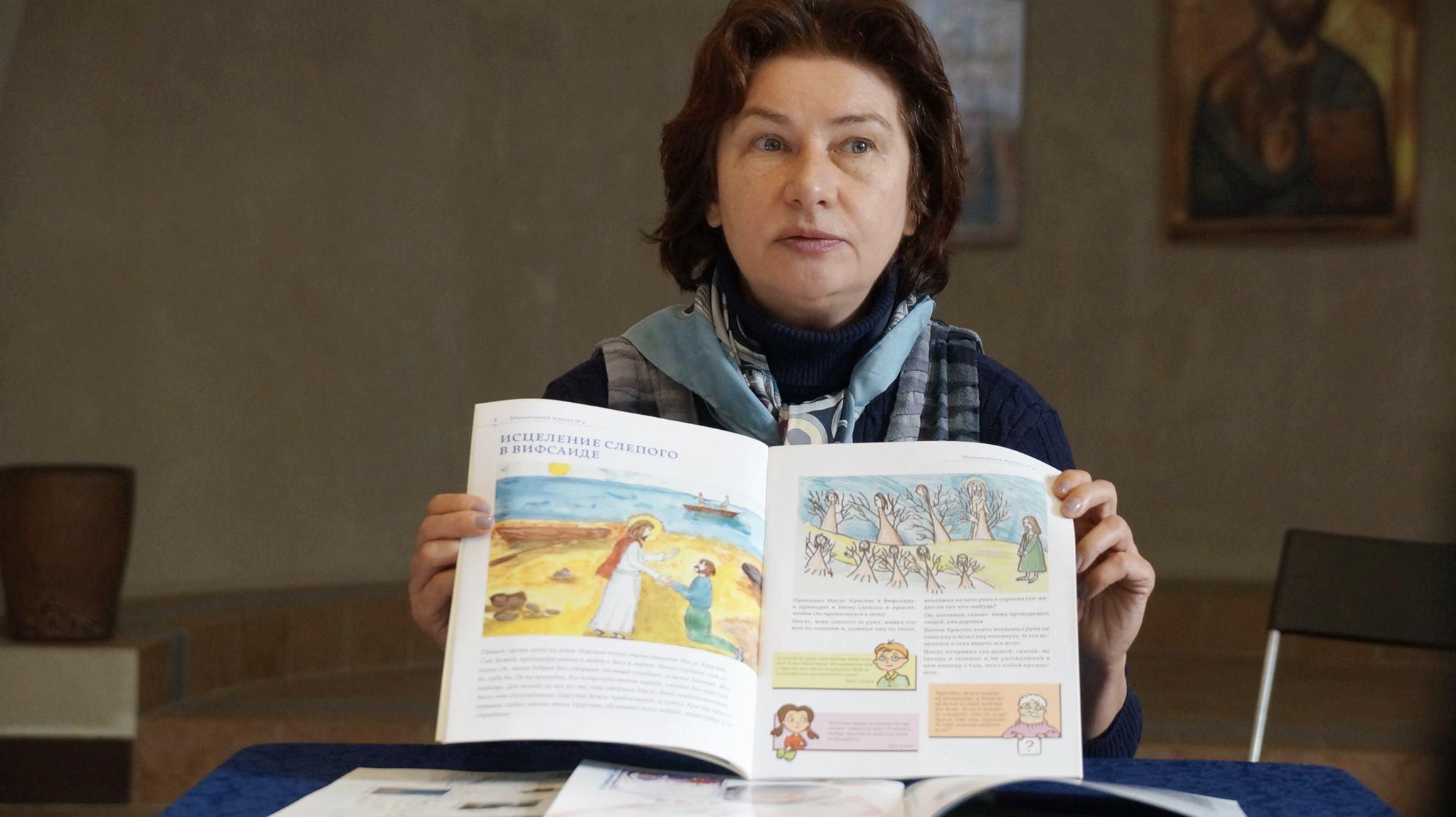 Как читать Священное Писание с детьми? Беседа с Маргаритой Белотеловой
