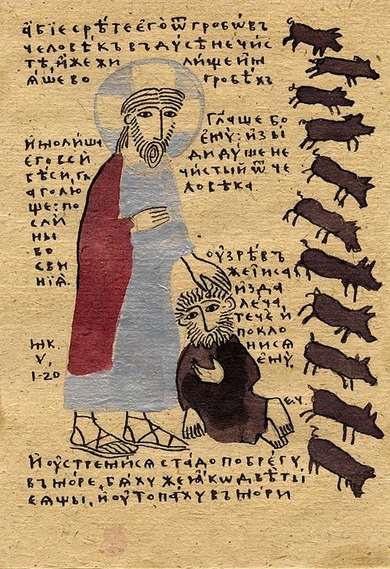 061 Исцеление бесноватого (Мк. 5:1-20)