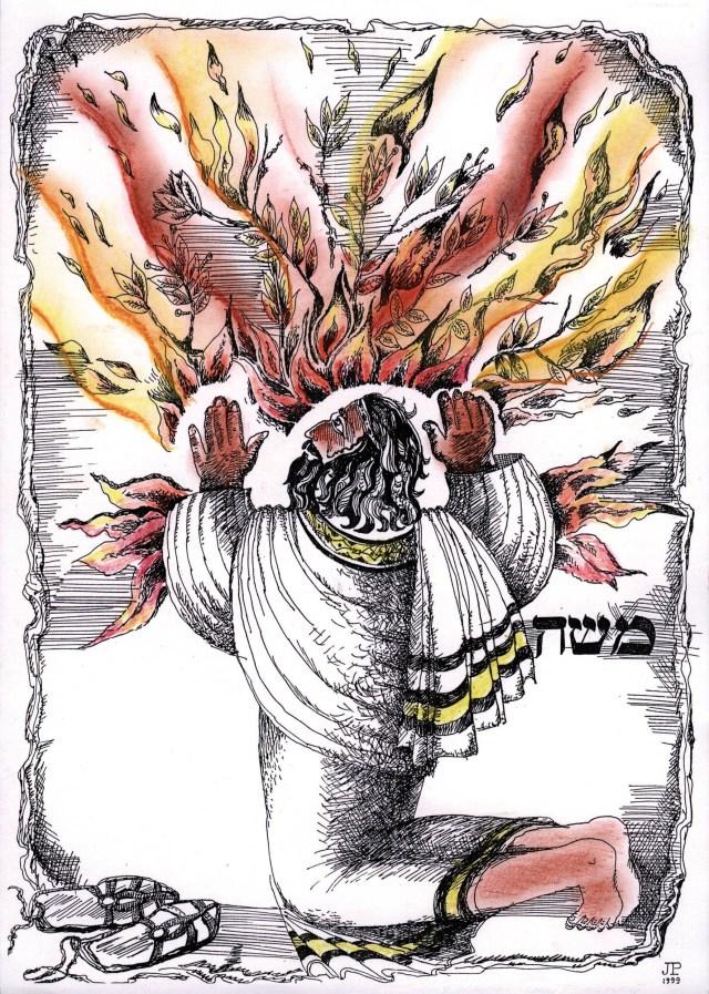 Пророк Моисей у горящего куста